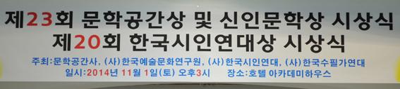 23회 문학상 현수막-1.jpg